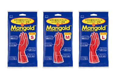 家庭用手袋 マリーゴールド